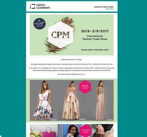 CPM Premium - 01-08-2017