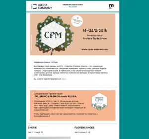 CPM Italy Kids - 2018-01