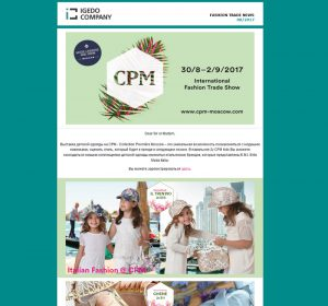 CPM Kids - 10-08-2017