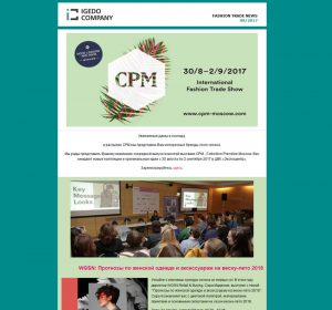 CPM Seminars - 15-08-2017