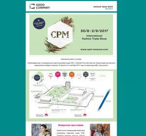 CPM Highlights - 24-08-2017