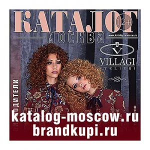 Katalog Moscow