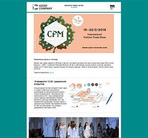 CPM Highlights