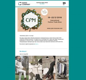 CPM Accessories & Shoes - 2018-012