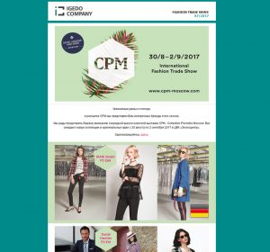 CPM International Brands - 12-07-2017