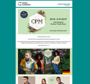 CPM International Brands 02 - 17-08-2017