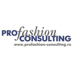 PROfashion Consulting
