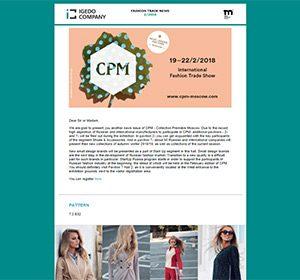 CPM Pavillon 7.2