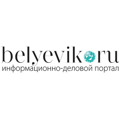 Belyevik