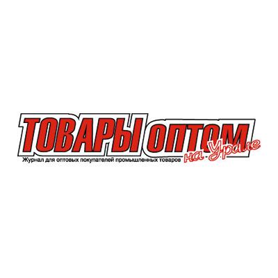 Towari Optom
