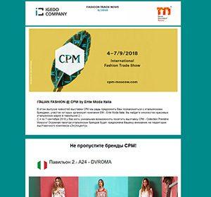 Итальянские бренды