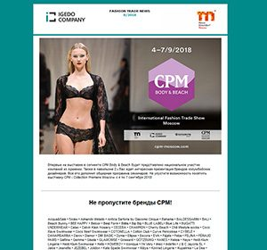 CPM Body & Beach 3