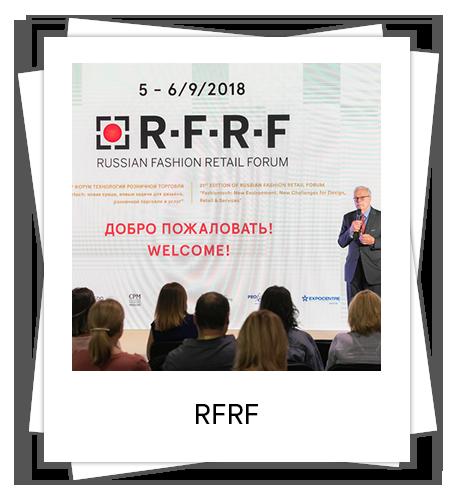 Photos RFRF