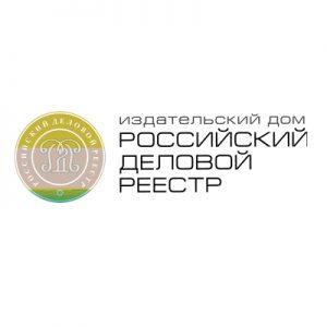 Rossiyskiy Delovoy Reestr