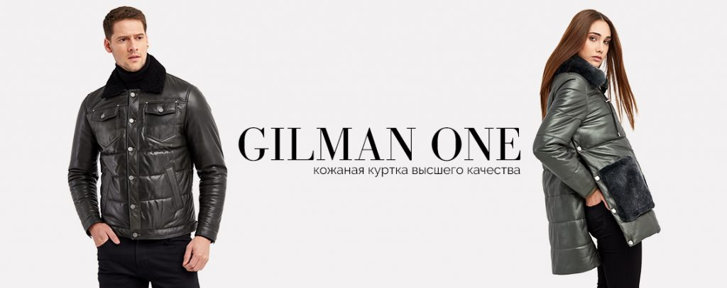 GILMAN ONE