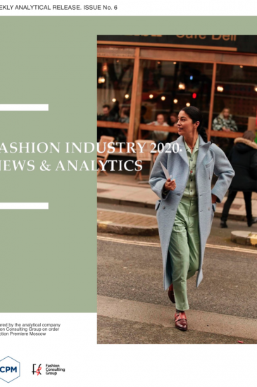Analytical release by Fashion Consulting Group. Issue No. 6