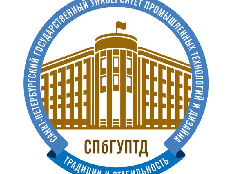 СПбГУПТД logo