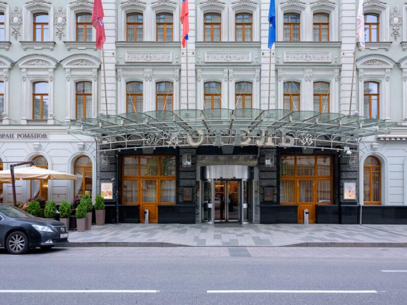 Hotel Petr 2