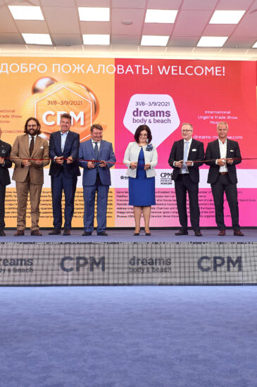 The first day results of the largest fashion business platform CPM